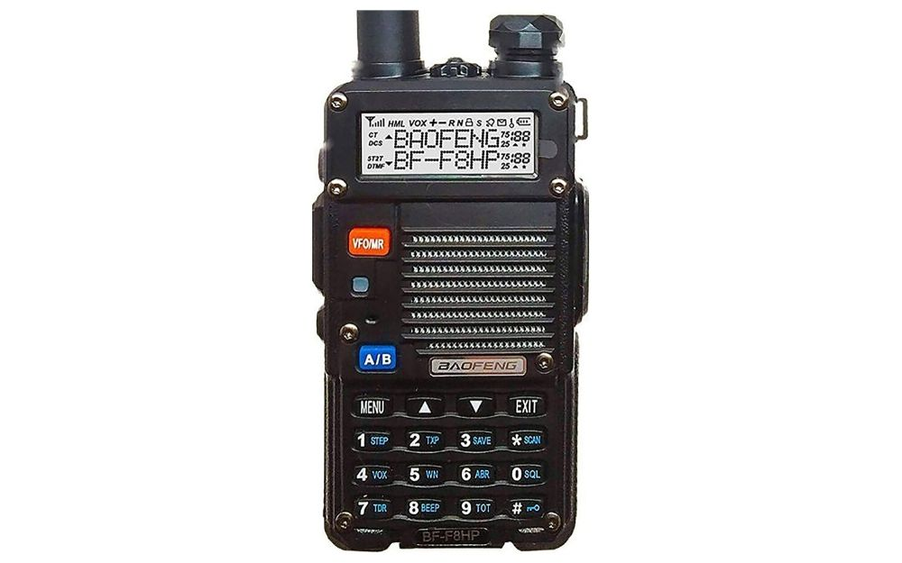 BF-F8HP Dual Band Two-Way Radio