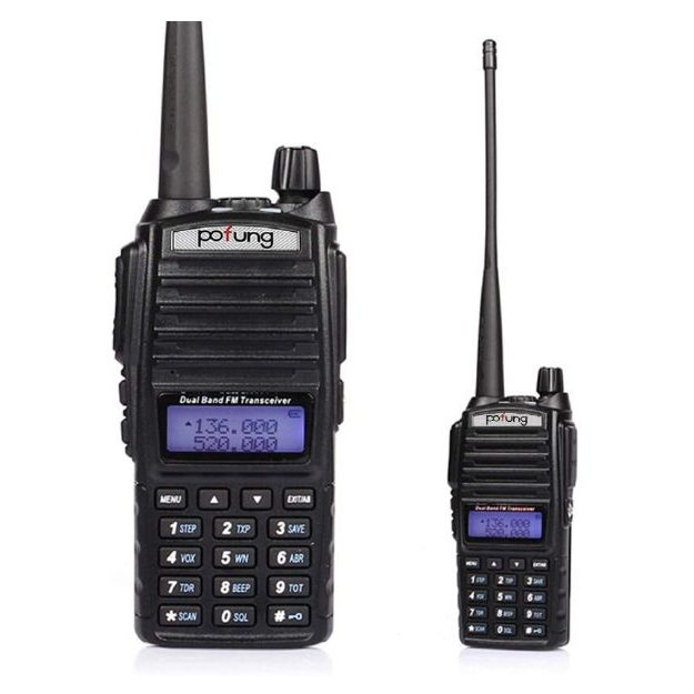 BaoFeng Pofung UV-82 VHF UHF FM Transceiver Dual Band Two Way Radio