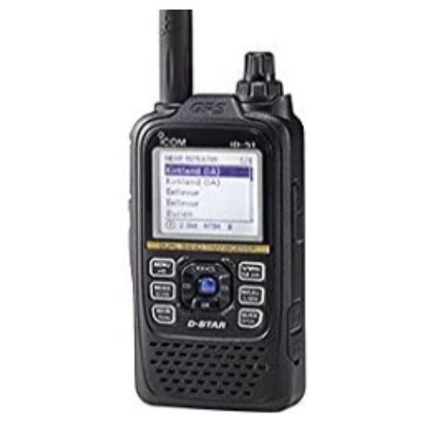 Icom ID-51A Portable Digital D-Star Transceiver (1)